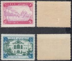 Iran 1956 - Michel 972/3xx (DD)DC7297 - Iran