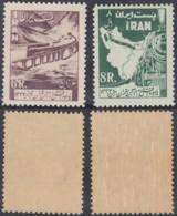 Iran 1958 - Michel 1026/7xx (DD)DC7301 - Iran