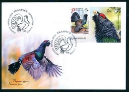 _TH Belarus 2020 Bird Of The Year Western Capercaillie Wood Grouse Birds Fauna FDC _ - Hoendervogels & Fazanten