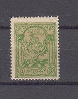 Pologne Poste Locale Varsovie. Yvert 1 * Neuf Avec Charniere. (2213t) - ....-1919 Governo Provvisiorio