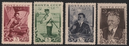 Russia / Sowjetunion 1935 - Mi-Nr. 532-535 * - MH - Falz (I) - Ungebraucht