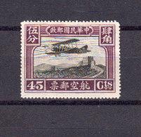 Chine Poste Aerienne 1921 Yvert 3 * Neuf Avec Charniere. Avion Survolant La Grande Muraille. (2217t) - 1912-1949 Repubblica