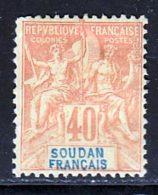 Soudan 1894 Yvert 12 * TB Charniere(s) - Nuevos