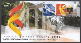 Greece 2020 - Lighting Of The Olympic Flame - Tokio Japan Olympic Games - FDC - FDC