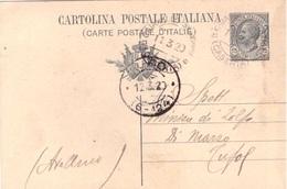 Caianello Stazione. 1920. Annullo Guller CAIANELLO STAZIONE (CASERTA), Su Cartolina Postale - Storia Postale
