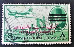 ROI FAROUK - SURCHARGE 3 BARRES 1953 - VARIETE DE SURCHARGE - OBLITERE - YT PA 72A - Poste Aérienne