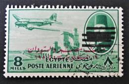 ROI FAROUK - SURCHARGE 6 BARRES 1953 - VARIETE DE SURCHARGE - OBLITERE - YT PA 72B - Poste Aérienne