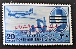 ROI FAROUK - SURCHARGE 3 BARRES 1953 - VARIETE DE SURCHARGE - NEUF **  - YT PA 63A - Poste Aérienne