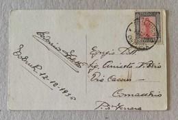 Cartolina Illustrata Tobruch (Cirenaica) Per Comacchio (Ita) - 12/12/1936 - Libia