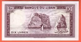 LIBAN - 10 Livres De 1986 - Pick 63f - Liban