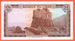 LIBAN - 25 Livres De 1983 - Pick 64c - Liban