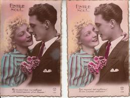 Fantaisie - Ancienne - Couple - Amour -  Carte Luxe - Lot De 5 Cartes - Couples