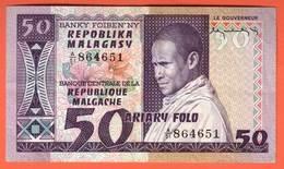 MADAGASCAR - 50 Francs / 10 Ariary  De 1974 - Pick 62 - Madagascar