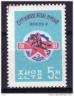 North Korea 1959 Michel 209  Mnh. - Corea Del Norte