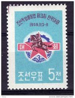 North Korea 1959 Michel 209  Mnh. - Corée Du Nord