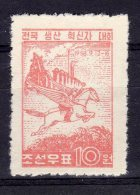 North Korea 1958 Michel 159  Mnh In RED.Michel Mention Blue For This Stamp.??? - Corea Del Nord