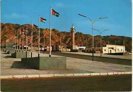 Jordan Aqaba Mosque - Jordanien