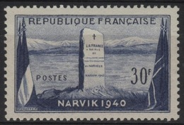 FR 1170 - FRANCE N° 922 Neuf* NARVIK - France