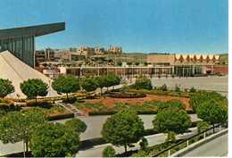 Jordan Amman - Sporting City - Jordanien