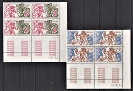 MONACO 1985 - SERIE 2 BLOCS DE 4 TP N° 1494 Et 1495 COINS DE FEUILLES / - NEUFS** / DATES - Monaco