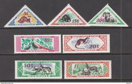 MONGOLIA Birds Animals 1959 Mi 170-176 MNH (**)  #8394 - Non Classés