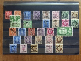 COLONIE ITALIANE - OCCUPAZIONE BRITANNICA - Lotticino 30 Francobolli Differenti Timbrati + Spese Postali - British Occ. MEF