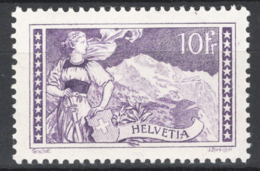 Svizzera 1914 Unif.144 **/MNH VF - Switzerland