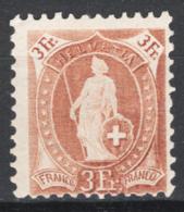 Svizzera 1907 Unif.112 **/MNH VF/F - Unused Stamps