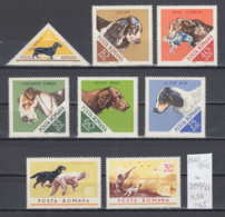 20K1148 / 1965 - Michel Nr. 2470-2477 ( * MH ) Hunting Dog Chiens Hunde Cani Honden Perros, Romania Rumanien - 1948-.... Repubbliche