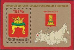 Russia, 2014, Mi. 2115 (bl. 214), Sc. 7587, Coat Of Arms, Tver, MNH - Blocks & Kleinbögen