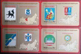 Russia, 2018, Mi. Bl. 259-60, 262-63, The Chechen Republic, Ivanovo Oblast, Yamalo-Nenets Autonomous Okrug, Novosibirsk - 1992-.... Federation