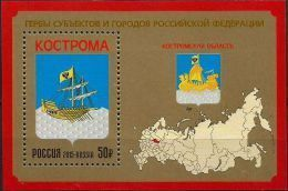 Russia, 2015, Mi. 2240 (bl. 226), Sc. 7690, Kostroma Region, Coat Of Arms, MNH - Blocks & Kleinbögen