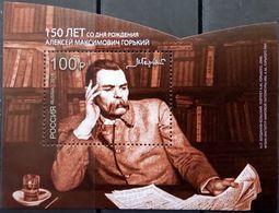 Russia, 2018, Mi. 2551 (bl. 255), The 150th Birth Anniv. Of A.M. Gorky, A Writer, MNH - 1992-.... Federation