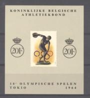 Belgique  -  Errinophilie  :  COB  91  **  JO Tokyo - Privées & Locales