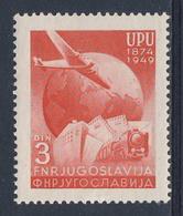 Jugoslavija Yugoslavia 1949 Mi 578 YT 520 SG 611 * MH - Airplane, Train, Mail Coach - 75th Ann. U.P.U. / Weltpostverein - Treinen
