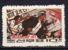 North Korea 1963  Michel 461  Mnh. - Corée Du Nord
