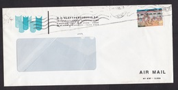 Greece: Cover, 1989, 1 Stamp, Olympics, Wrestling, Sports, Ancient History (minor Damage; Staple) - Grèce