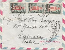 ALGERIE - LETTRE AFFRANCHIE N°306 BANDE DE 3 OBLITEREE BONE RP 1963 - Algeria (1924-1962)