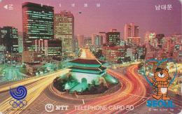 Télécarte Ancienne JAPON / NTT 390-077 - JO Corée SEOUL 1988 Tigre TBE - KOREA OLYMPIC GAMES JAPAN Phonecard - Jeux Olympiques