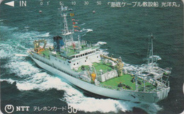 Télécarte Ancienne JAPON / NTT 390-079 - BATEAU TBE FERRY SHIP JAPAN Phonecard - Boats