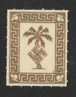 1943 - OCCUPATION DE LA TUNISIE - AFRIKACORPS - FAUX - Allemagne