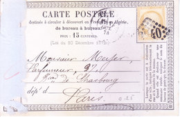 FRANCE : VINTAGE FORMULA POST CARD USED WITH ADHESIVE STAMP, NUMBER IN DIAMOND DOT TYPE CANCELLATION : YEAR 1874 - 1871-1875 Ceres