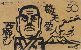 Télécarte Ancienne JAPON / NTT 390-087 - Dessin VOLCAN TBE - VULCAN JAPAN Phonecard - VULKAN - Volcanes