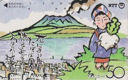 Télécarte Ancienne JAPON / NTT 390-088 - Dessin VOLCAN  Femme Légume TBE - VULCAN JAPAN Phonecard - VULKAN - Volcanes