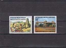 Camerun Nº 660 Al 661 - Camerun (1960-...)
