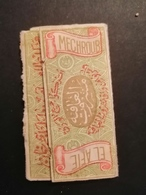 Liban Lebanon Ottoman  Beirut 100 Papiers Cigarettes A Roule  Syia Aleb Istumbul Paris Iraq Italy - Etiquettes