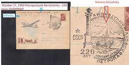 1960 .USSR.KAMCHATKA.Stamped Stationery.Volcano Koryaksky. - Volcanes