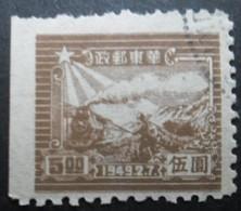 CHINE ORIENTALE N°15 Dentelé Sur 3 Cotés Oblitéré - Oost-China 1949-50