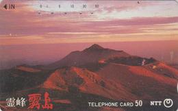 Télécarte Ancienne JAPON / NTT 390-089 - Paysage Montagne - Mountain Landscape JAPAN Phonecard - Gebirgslandschaften