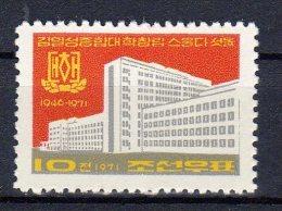 North Korea 1971  Michel  1016  Mnh - Corée Du Nord